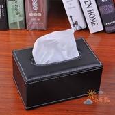 面紙盒紙巾盒歐式皮革小號紙巾盒抽紙盒餐巾紙盒時尚創意可愛 車用家 一件82折