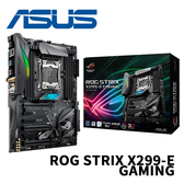 ASUS 華碩 ROG STRIX X299-E GAMING 2066 腳位 主機板