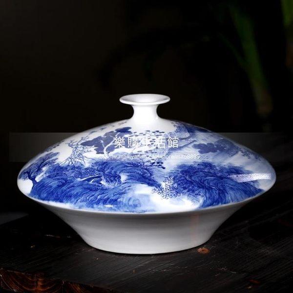 景德鎮花瓶/手繪青花瓷山水扁肚大花瓶LG-4344