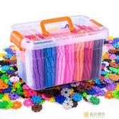 雪花片積木大號拼插裝兒童益智幼兒園男女孩寶寶玩具1-2-3-6周歲 快速出貨
