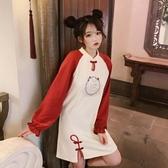 拜年裙中國風漢元素旗袍改良版加絨加厚長袖連身裙子女秋冬裝新款 韓國時尚週