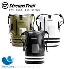 StreamTrail 後背包系列 Dry Tank Stripe/25L雙肩背包 線條版+魔鬼氈內袋組合 原價4830元