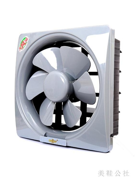 220V換氣扇窗式排風扇家用油煙抽風機廚房衛生間排氣扇10寸單向 aj5133『美鞋公社』