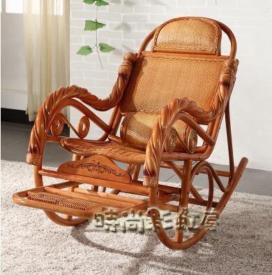 躺椅成人陽台午睡椅藤搖椅實木老人椅大號藤搖椅多功能真藤搖椅igo「時尚彩虹屋」