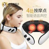 頸椎按摩器護頸儀頸肩揉捏頸部肩頸腰部溫熱智能家用按摩儀器 DF