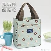 保溫飯盒袋加厚鋁箔防水帆布放飯盒包帶飯手拎包午餐便當袋手提袋 青木鋪子