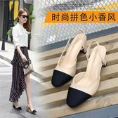 雙11小香風包頭涼鞋女平底大碼41-43真皮仙女風百搭夏季粗跟高