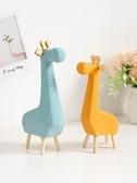 北歐ins風陶瓷動物擺件創意客廳裝飾品兒童房擺設房間布置送男孩
