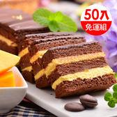 艾波索【芒果黑金磚18公分】50條組合