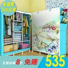 3D 防塵衣櫥 6色 衣櫃 【創意巴巴】...