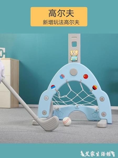 兒童籃球架室內可升降寶寶1-2-3-6周歲男孩家用投籃框架藍球玩具  LX 交換禮物