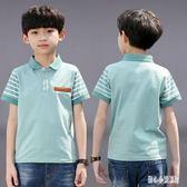 男童T恤 男童夏裝短袖POLO衫2019新款兒童裝夏季上衣中大童t恤小翻領 nm21854【甜心小妮童裝】