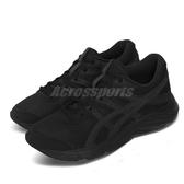 Asics 慢跑鞋 Gel-Contend 6 D Wide 寬楦 黑 全黑 男鞋 運動鞋 【PUMP306】 1012A571002
