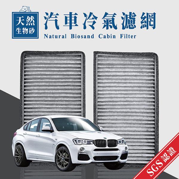 BMW 寶馬 - 5系列-E60、6系列-E63 E64