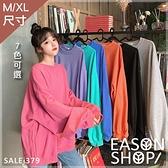 EASON SHOP(GW8711)糖果色OVERSIZE寬大長袖T恤 大學T 純色 寬鬆 長版上衣 長版T 男友上衣