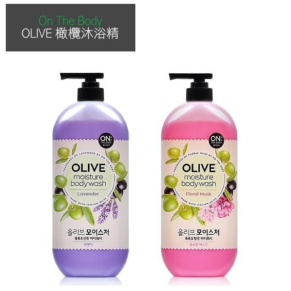 韓國 On The Body OLIVE 橄欖保溼沐浴精 500g 花香/薰衣草 款式可選 沐浴乳【小紅帽美妝】