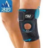 恩悠肢體裝具 (未滅菌)【恩悠數位】NU 鈦鍺能量 冰紗 加強型護膝