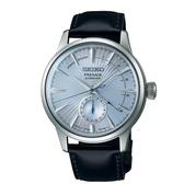 【分期0利率】SEIKO 精工錶 水藍面 中央動力儲存顯示機械錶 4R57-00E0B 原廠公司貨 SSA343J1