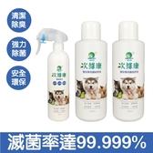 次綠康-寵愛次綠康除菌清潔液350mlx1+1L濃縮液x2