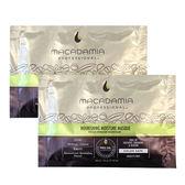【兩入】Macadamia Professional 瑪卡奇蹟油 潤澤髮膜 30ml