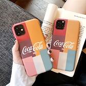 拼色可口可樂 適用 iPhone12Pro 11 Max Mini Xr X Xs 7 8 plus 蘋果手機殼