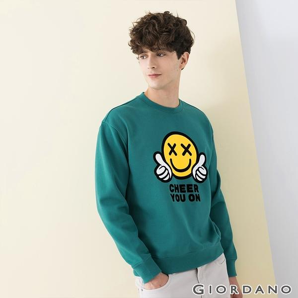 【GIORDANO】 男裝CHEER YOU ON大學T恤 - 05 港口綠
