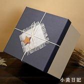 禮盒包裝盒大號超大零食大禮包空盒子裝衣服的過年生日禮物創意 js20932『小美日記』