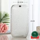 簡約創意擺件客廳鮮花插干花器歐式玻璃花瓶透明水培【福喜行】