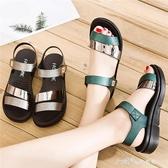 涼鞋女士涼鞋媽媽鞋坡跟中跟中百搭時尚平底中老女鞋夏季 【快速出貨】