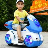 (百貨週年慶)玩具車遙控車摩托車三輪車塔吉特寶寶電動汽車玩具車小孩可坐帶遙控XW