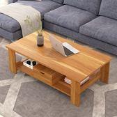 茶几桌 北歐茶幾簡約現代客廳雙層仿實木質小茶幾小戶型茶桌子組裝茶幾桌 酷我衣櫥