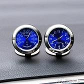 車載時鐘 夜光車載時鐘汽車溫度計車用電子表車內鐘表時間表鐘電子鐘石英表 快速出貨