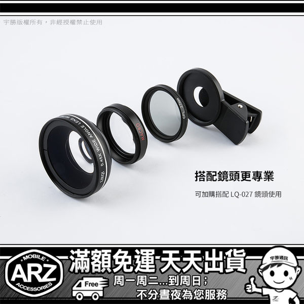 【ARZ】37mm鏡頭濾鏡片 CPL偏光鏡/星光鏡/特效鏡/FLD螢光鏡/光芒鏡/漸層濾鏡 8星 適用 LQ-027 手機鏡頭