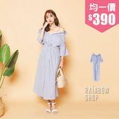 直條紋扭結襯衫式洋裝-BB-Rainbow【A618310】