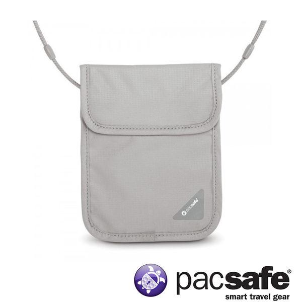 Pacsafe Coversafe™ X75 RFID掛式護照-灰 出國 旅遊 度假 10148103 防割 防盜 護照包 零錢包 內掛式