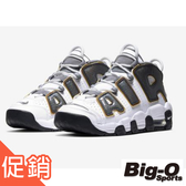 NIKE 耐吉 NIKE AIR MORE UPTEMPO SE GS  運動休閒鞋 童鞋 大童 CQ4583100
