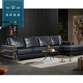 【新竹清祥傢俱】PLS-07LS88-現代時尚L型牛皮沙發 客廳 沙發 牛皮 時尚 L型 多人 風格
