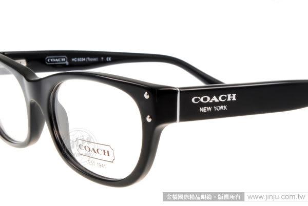 COACH 光學眼鏡 CO6034 5002 (黑色) 經典版型平光鏡框 # 金橘眼鏡