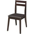 餐椅 CV-766-5 尼爾胡桃餐椅【大眾家居舘】