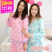 睡衣 淺藍/粉桔 斑點蕾絲日系甜美居家長袖成套睡衣組 仙仙小舖