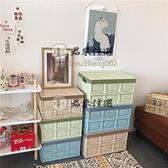 學生宿舍折疊雜物盒 車載整理箱 ins多色衣物收納箱【君來佳選】