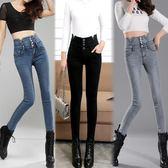 彈力高腰牛仔褲女緊身鉛筆窄管褲長褲大碼修身顯瘦潮  魔法鞋櫃