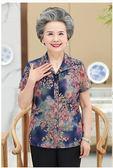 年終盛宴  中老年女裝雪紡襯衫奶奶裝短袖老人衣服夏裝60歲70媽媽裝襯衣太太   初見居家