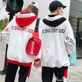 情侶裝秋裝2018新款韓版長袖拼色衛衣套裝男女學生班服潮 曼莎時尚