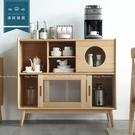 【新竹清祥傢俱】NLF-51LF05 -北歐山毛櫸全實木收納櫃 收納 簡約 臥室 床組