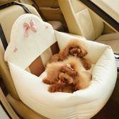 寵物皮窩小狗狗窩床車載坐墊汽車安全座椅可拆洗防髒四季 igo 黛尼时尚精品