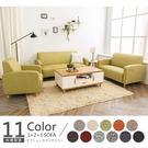 【時尚屋】[FZ7]西恩納1+2+3人座透氣貓抓皮沙發104A可選色/免組裝/免運費/沙發