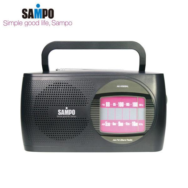 聲寶 收音機 AK-W906AL