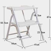 家用折疊梯子加厚人字梯凳兩層爬樓扶梯室內小樓梯多功能三四步梯 【韓語空間】