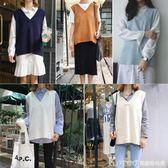 快速出貨 毛衣背心學院風寬鬆顯瘦V領針織背心背心女裝裝 8折出售